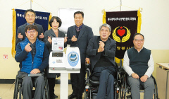 구병원, 척수장애인에 의료용품 기부