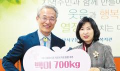 김성호 영남대병원장 쌀화환 받아 기부