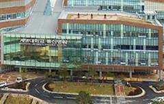 계명대 동산병원 내원 코로나19 의심환자 오늘 오후 재검사