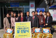 안동새마을금고, 평화동지역사회보장협의체에 성금 물품 기탁