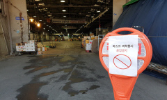 대구 서문시장 연 이래 첫 휴장…금융지점도 잇단 폐쇄