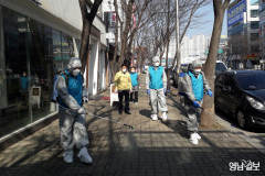 대구 동구 안심3.4동 통장협의회 감염 취약지 방역소독 실시