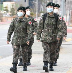 대구 첫 출근길 간호장교들