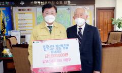 안동 맘모스 제과, <주>나우, 코로나19 극복 성금 기탁...서울 종로구청은 의료물품 전달