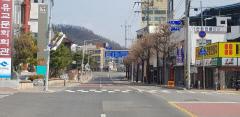 안동지역 코로나19 사태 '주춤'…신천지 교인 전수조사 마무리