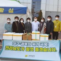 전남여성단체협의회 한달간 손수만든 도시락 300개 안동의료원 전달