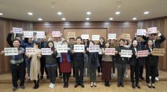 <재>익산문화관광재단 대구시민 코로나19 극복 헌혈 및 기부금 전달