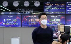 공포에 휩싸인 금융시장..코스피 3.43% 폭락...1800도 무너져