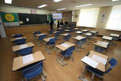 수업일수 및 수업시수, 대입 일정 등은 23일 이후 결정 예정