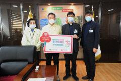 대구가톨릭대학교병원 대구 남구청에 마스크 1만2천장 전달