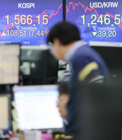 한미 통화스와프 체결에 코스피 7.44% 상승...매수 사이드카 발동