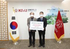 이영세 경북대 교수 코로나19 극복 위한 발전기금 1천만원 경북대에 전달