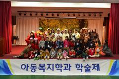 대구한의대, 한국조폐공사 세종어린이집 위탁 운영
