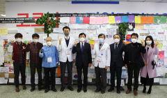계명문화대, 코로나19 극복에 힘 보태...의료봉사 교수 5, 졸업생 5 지원