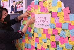 강대식 예비후보, 선거사무소에 희망의 꽃 '활짝'