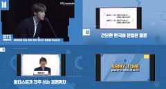 BTS와 한국어 배워요…빅히트, 한국어 교육 콘텐츠 공개