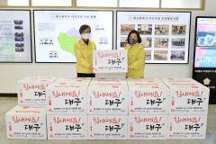 광주 서구 농성1동 각급단체서 대구 서구의회에 위문품 전달