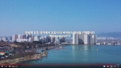 대경크리에이터協 유튜버 20명 '코로나 극복' 응원영상 제작