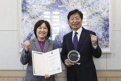 계명문화대,'교육국제화역량 인증대학' 4년 연속 선정