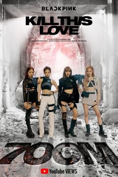 블랙핑크 '뚜두뚜두', K팝 그룹 최초로 11억 뷰도 돌파