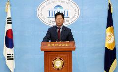 통합당 김규환 의원, 4·15 총선 불출마 선언
