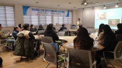 대구대 위탁운영 경북도 사회적경제지원센터,  크라우드펀딩 대회 개최