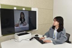 대구한의대, 온라인 취업상담 및 취업컨설팅 실시간으로 지원