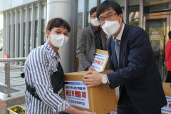 영남이공대 외국인유학생에게 마스크 및 생필품 지원