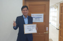 김현기 후보