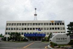 구미경찰서, 마스크 판매 사기로 1억4천만원 챙긴 중국인 구속