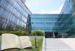 대구 범어도서관, '영어도서 이북(e-Book) 서비스' 운영