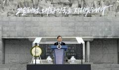 문 대통령, 취임이후 처음 서해수호의 날 행사 참석
