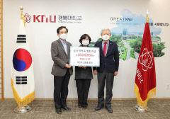 경북대 이재태 교수, 코로나19 극복 장학금 2천200만원 경북대에 전달