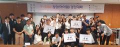 영남대, 대학기업가센터 지원사업 성과평가 2년 연속 '최우수대학'