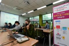 대구보건대, '코로나 119 대응지원단' 운영