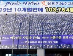 코로나19 대구 첫  31번 확진자 병원비, 최소 3천만원대