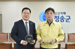 청송군과 청송교육지원청, 온종일돌봄정책 교육부장관 표창 수상