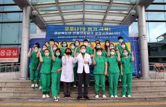 코로나19 사태에 안동의료원 자원한 '작은 영웅들'