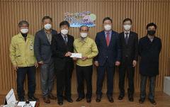청도 모계중·고 총동창회  코로나19극복 성금 350만원 전달