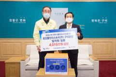 코오롱인더스트리 구미공장 임직원, 온누리상품권 기부