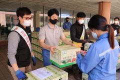 포항제철소, 지역 농산물 구매 운동으로 코로나19 극복 동참