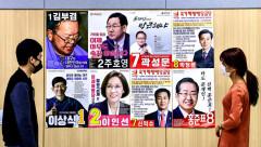 2일부터 공식 선거운동 시작...'열전의 TK총선' 변수는