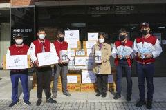 계명문화대, 외국인 유학생들에게 마스크, 소독젤, 생필품 등 지원