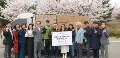 한국모로코협회와 주한모로코대사관 대구쪽방상담소에 쌀 기탁