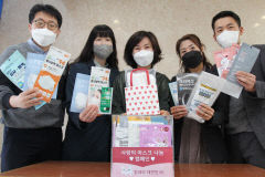 구미대 교직원, 장애 학생에게 사랑의 마스크 나눔 캠페인