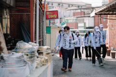 김봉교 무소속 구미을 후보, 방역활동 펼치며 선거운동 돌입