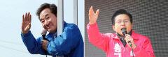 최대 빅매치 서울 종로 대전..이낙연 '차분한 민심 청취', 황교안 '공격적 유세'