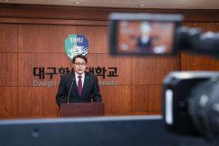 대구한의대, 전체교직원 대상으로 원격화상회의 개최