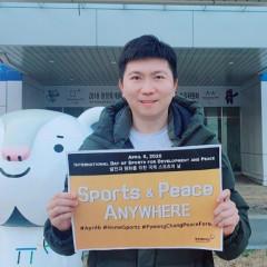 2018평창기념재단, 국제스포츠의 날 기념 SNS 캠페인