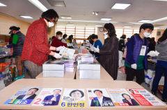 4.15 총선 선거 공보물 발송작업
